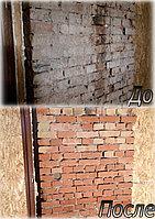 Очистка стен от солевых отложений
