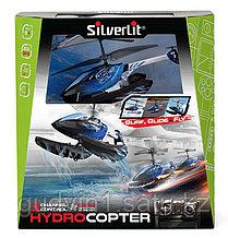 Вертолет Silverlit Гидрокоптер 3-х канальный (84758)