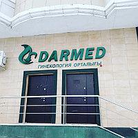 Объемные буквы Астана, фото 1