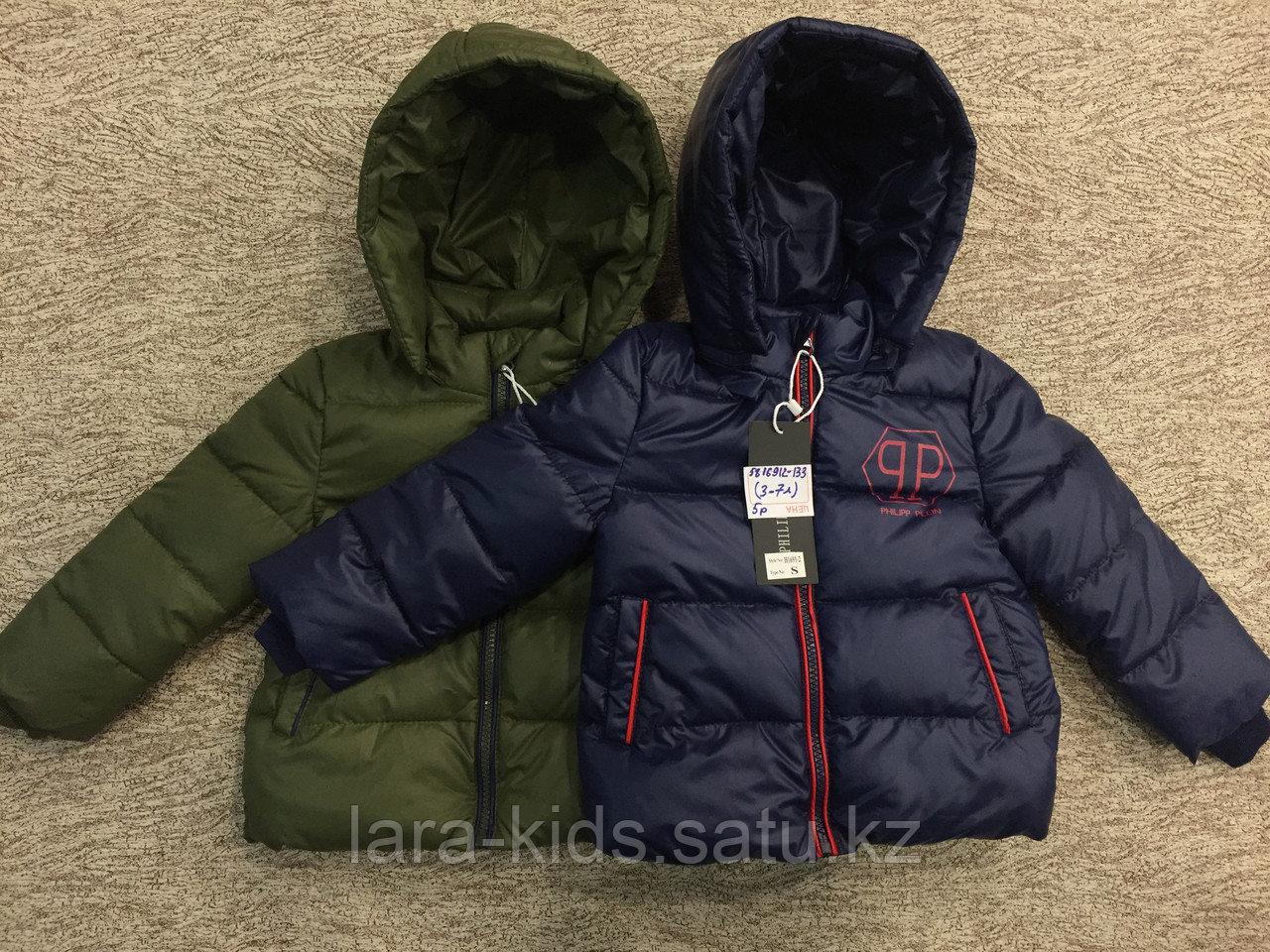 Куртки Philipp Plein