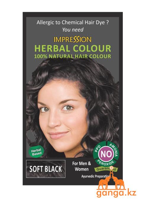 Хна для волос черная натуральная 100% Herbal Henna (IMPRESSION), 150 гр.