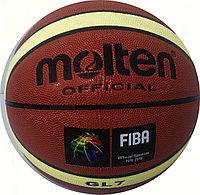 Мяч баскетбольный Molten Original