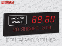 Часы-календарь Импульс-410K-EURO-1TD-2DNxS6x96x64