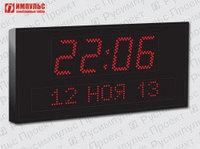 Часы-календарь Импульс-411K-1TD-2DNxS6x64