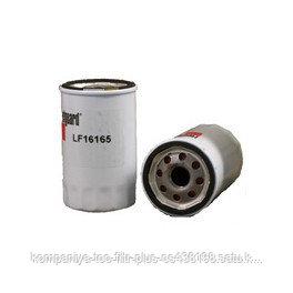 Масляный фильтр Fleetguard LF16165