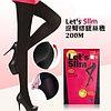 Утягивающие корейские колготки Let's Slim 200 D (антиварикозные)