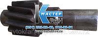 Вал-шестерня бортового редуктора МКГ