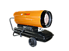 Тепловая пушка СТИН Профтепло ДК-15 Папельсин