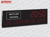 Часы-календарь Импульс-413K-1TD-2DNxS8x96
