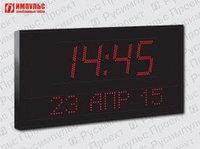 Часы-календарь Импульс-415K-1TD-2DNxS8x64