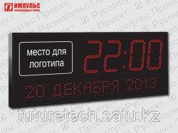 Часы-календарь Импульс-421K-1TD-2DNxS8x96