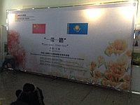 Пресс-стена,аренда пресс-стены,продажа пресс-стены,печать баннера в Астане, фото 1