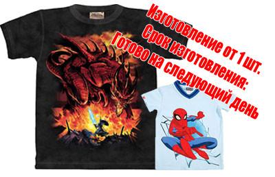 Цены на печать футболок и текстиля