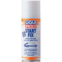 Средство для запуска двигателя Start Fix