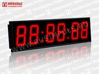 Часы для систем часофикации Импульс-410-EURO-HMS-ETN-NTP