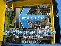 Электрика к гусеничным кранам МКГ-25 БР