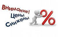 Оргстекло российского производства от 264,80 ₽/кг
