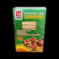 Зубочистки Лингер - Linger 500шт.в индивидуальной упаковке