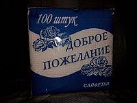 Салфетки настольные бытовые «Murex» 100 шт.