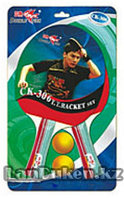 Набор для тенниса Double Fish (2 ракетки и 2 мячика)