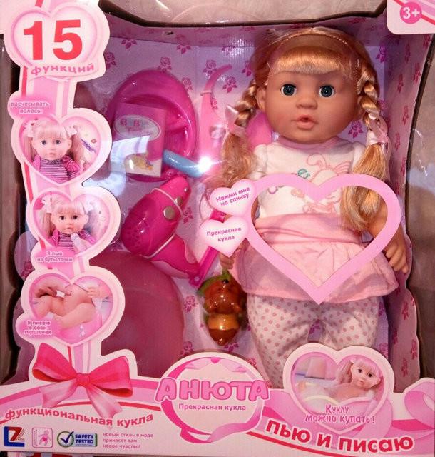 Кукла, пупс Анюта - фото 1