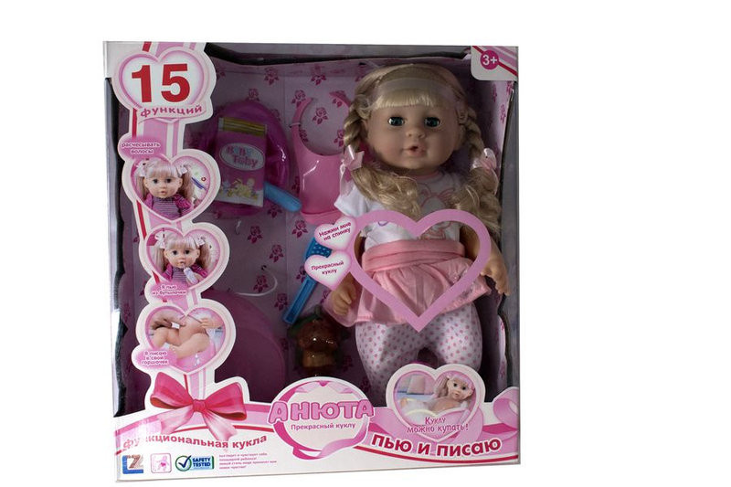 Кукла, пупс Анюта - фото 4
