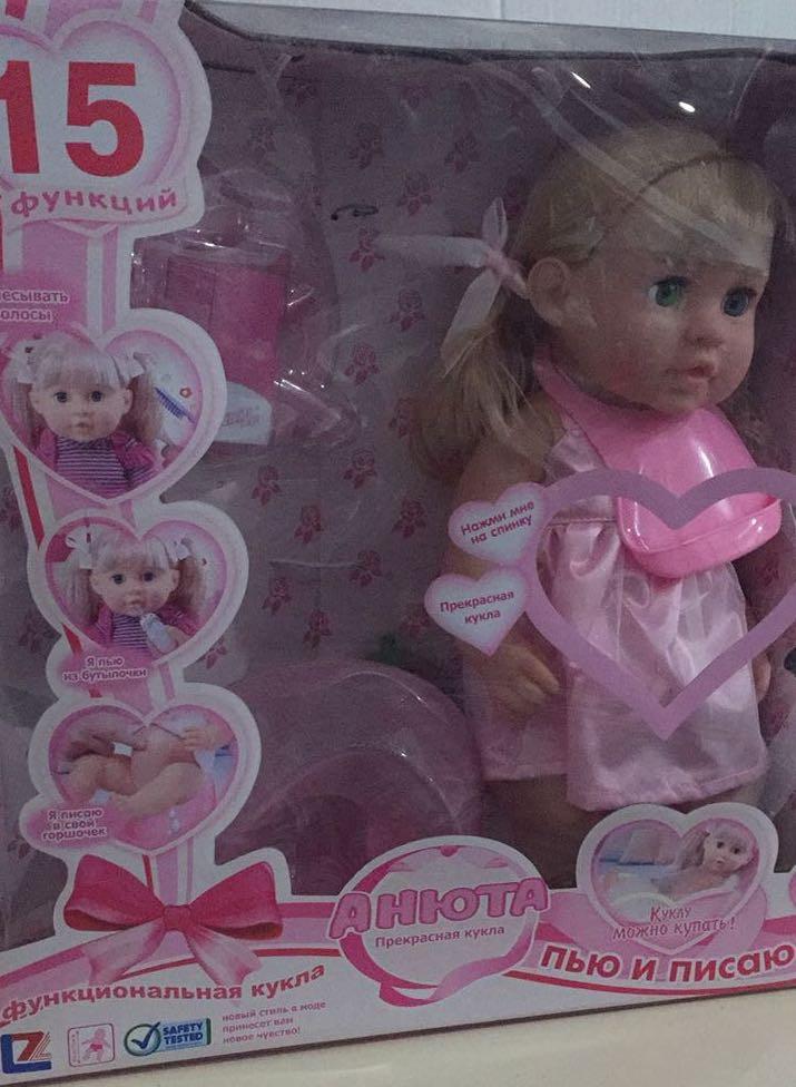 Кукла, пупс Анюта - фото 5