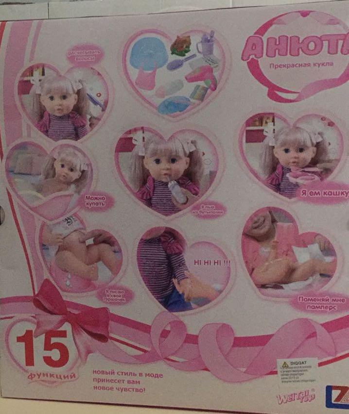 Кукла, пупс Анюта - фото 6