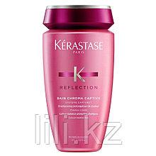 Шампунь для защиты цвета окрашенных волос Kerastase Reflection Bain Chroma Captive 250 мл.