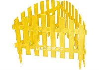 "Декоративный забор ""Ампир"" желтый 28х300 см 65010 (002)"