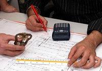 Проектирование охранной, пожарной сигнализации, систем пожаротушения, видеонаблюдения, ограничение доступа.