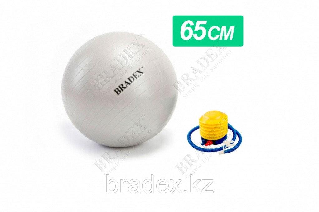 Мяч для фитнеса «ФИТБОЛ-65» с насосом - фото 1
