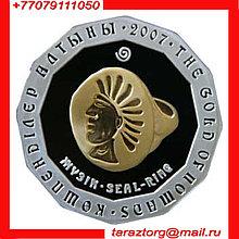 Перстень, Казахстан, серебряная монета