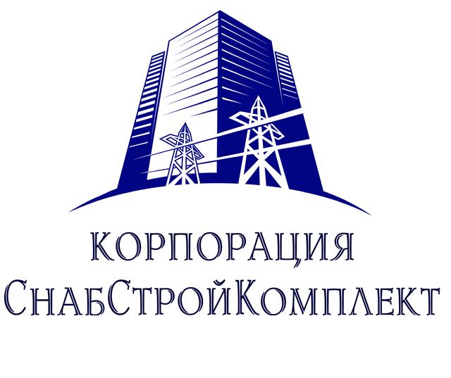 "ТОО ""Корпорация СнабСтройКомплект"""