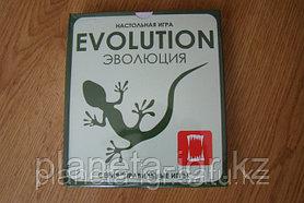 Настольная игра Эволюция. Базовый набор