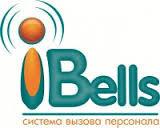 Система вызова персонала iBells