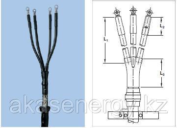 Муфта концевая GUST-01/3x25-70/1000-L12  с наконечниками