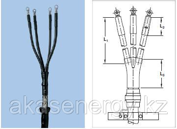 Муфта концевая GUST-01/3x70-120/1000-L12   с наконечниками