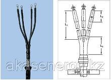 Муфта концевая GUST-01/3x120-240/750-L12 с наконечниками
