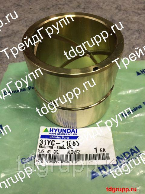 31YC-11085 Втулка Hyundai R170W-7