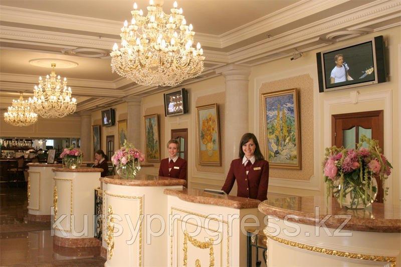 Семинары для сотрудников гостиниц и отелей