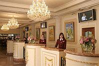 Семинары для сотрудников гостиниц и отелей, фото 1