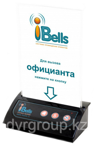 IBells-306 - кнопка вызова с подставкой, фото 2