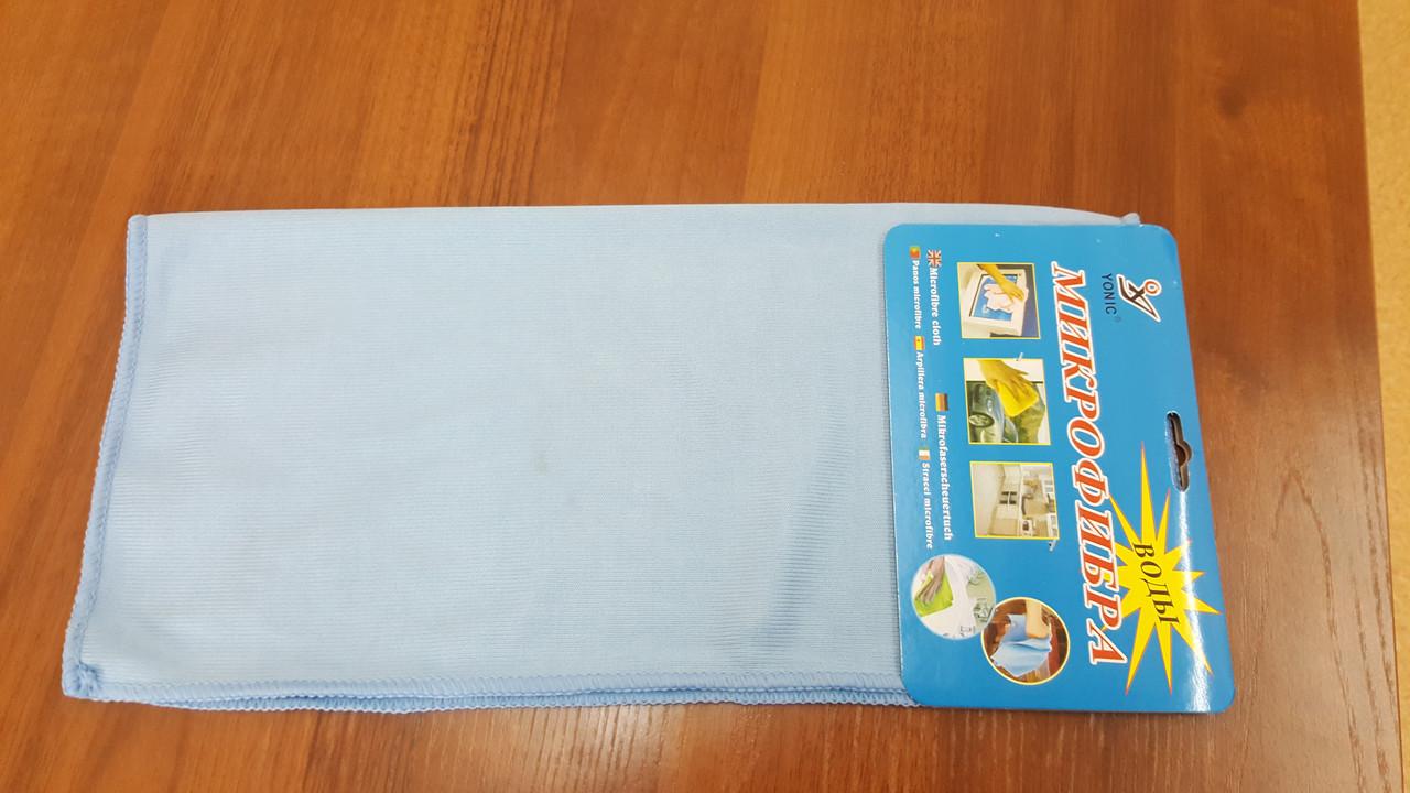 Тряпка для мытья стёкол из микрофибры 40×40 см