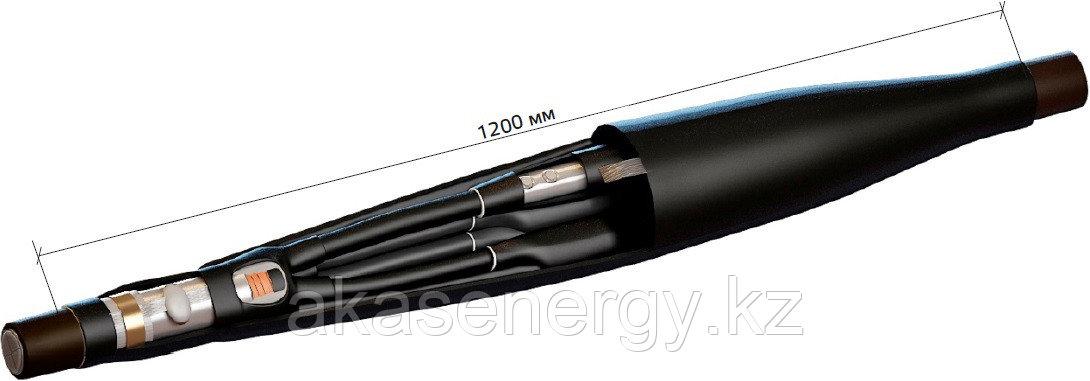 Муфта соединительная 4СТП-1-150/240