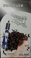 Фен-щётка ProMOZER 2 в 1