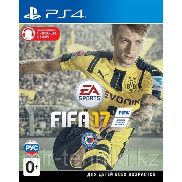 FIFA 17 для Sony  Playstation 4