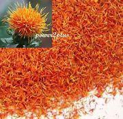 Шафран, рыльца 3 гр. (Индия)