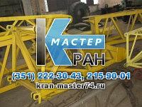 Маневровый гусёк к гусеничным кранам МКГ-25 БР