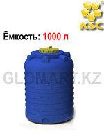 Бак для воды и топлива на 1000 л